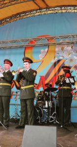 9 Мая духовой оркестр