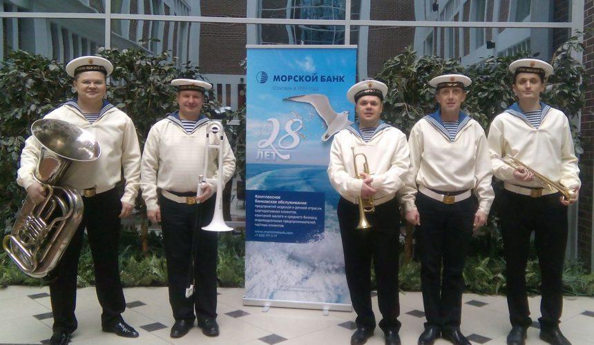 Морской оркестр