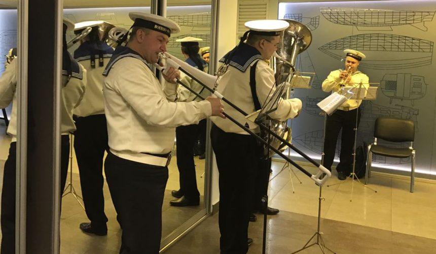 Морской духовой оркестр