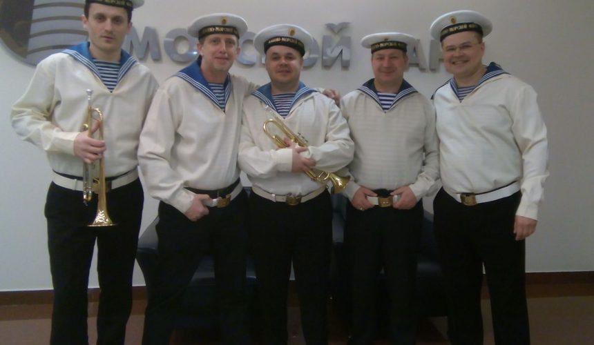 Морской оркестр в Москве